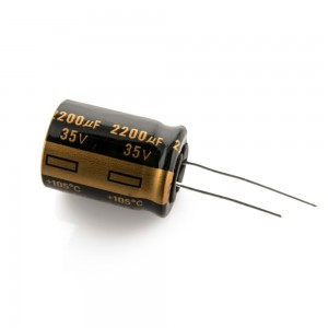 Panasonic 35V 2200uF LOW ESR Capacitor