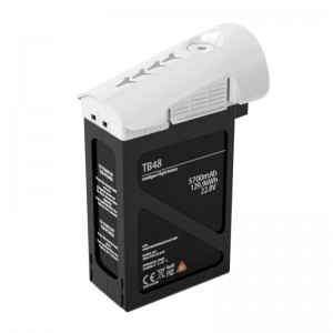 DJI Inspire 1 - TB48 Battery (5700mAh)