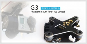 Phantom Mount for FY G3 Gimbal
